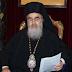 Την παραίτηση του αρχιεπισκόπου ζητεί τώρα ο Χρυσόστομος...