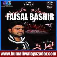 http://ishqehaider.blogspot.com/2013/11/faisal-bashir-nohay-2014.html