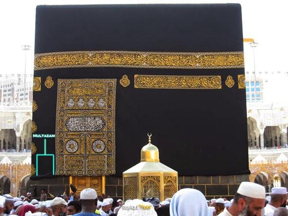 tatacara berdoa di Multazam