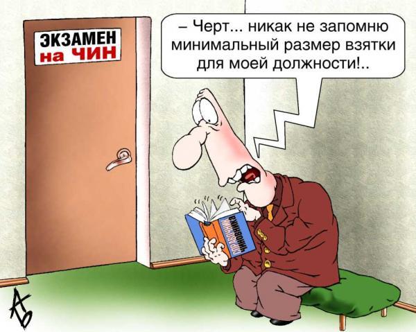 ГПУ проверяет информацию относительно попыток подкупа Ахметовым украинских бойцов в Счастье - Цензор.НЕТ 1215