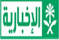 Ekhbariya Tv Channel