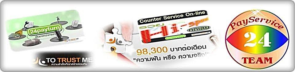 24PayService