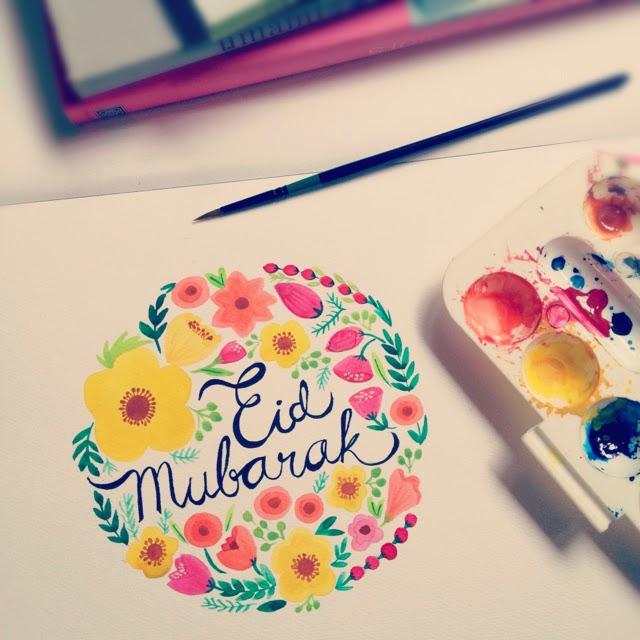 Kumpulan Wallpaper Selamat Hari Raya Idul Fitri 2014 1435h