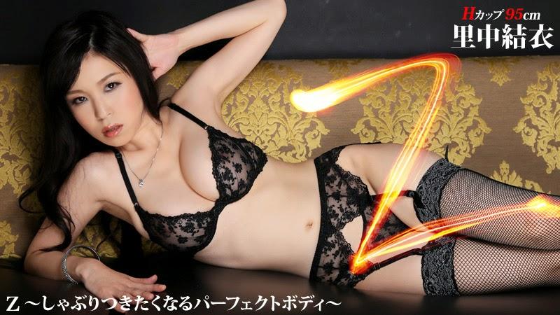 HEYZO_No.0741_Yui_Satonaka HEYZO No.0741 Yui Satonaka 08160