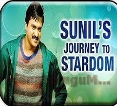 Actor Sunil's journey to Stardom – Sunil  Birthday Special