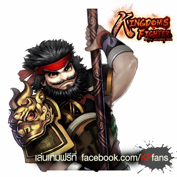 เตียวหุย Kingdoms Fighter