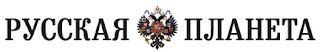 http://rusplt.ru/society/uroki-odnoy-finansovoy-ataki-na-sssr-18579.html