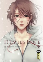Actu Manga, Big Kana, Critique Manga, Devil's Line, Kana, Manga, Ryo Hanada, Seinen,