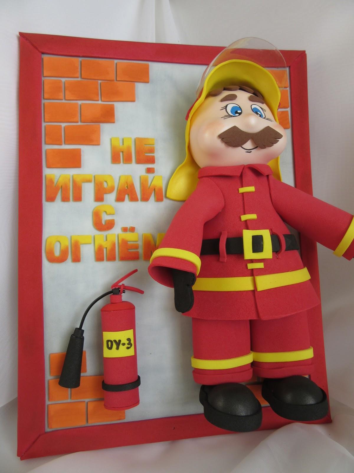 Пожарный своими руками мастер