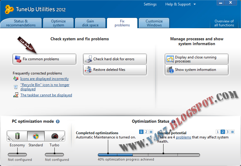 اقوى واضخم شرح لبرنامج TuneUp Utilities 2012 على مستوى الوطن العربي 150 صورة Untitled-2.jpg
