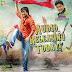 Krishnagadi Veera Prema Gaadha Movie New Posters