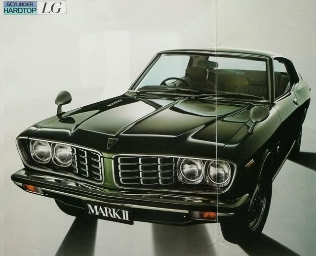 Toyota Corona Mark II, X20, LG, hardtop, japońskie coupe, klasyczny samochód, トヨペット