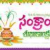 happy sankranti telugu greetings and picture quotes