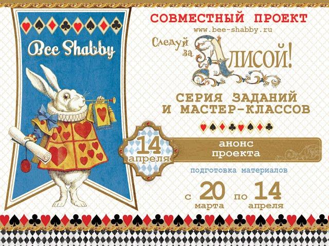"""Победитель в номинации """"Самое оригинальное исполнение открытки"""""""