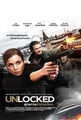 Unlocked (2017) BDRip 1080p Español Castellano AC3 5.1 / ingles DTS 5.1