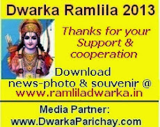 Download Dwarka Ramlila Souvenir