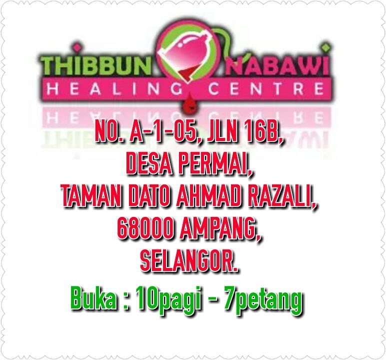 THIBBUN NABAWI CENTRE       HOTLINE  017-2979 575