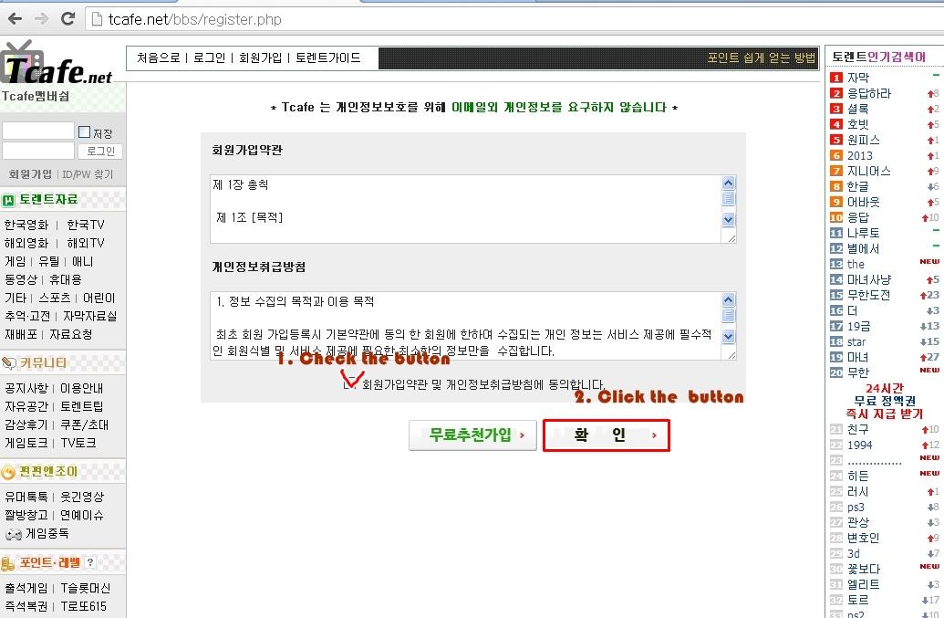 korean music torrenting sites
