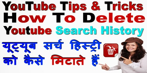 how to delete youtube search history in mobile