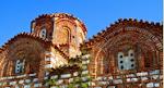 Pro Berat Tourism guide