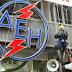 Στο ΣτΕ οι εργαζόμενοι στην ενέργεια για το δωρεάν ρεύμα, διεκδικούν προνόμια που είχαν δεκαετίες