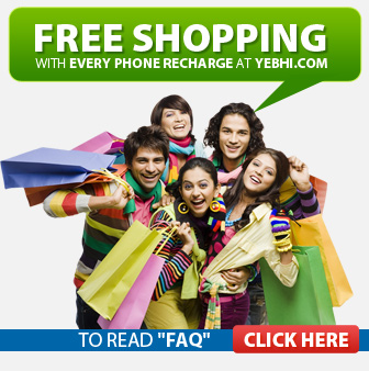 Yebhi discount coupon for mobile recharge