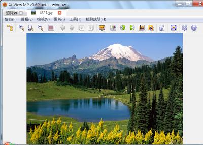 支援圖片編輯、幻燈片播放的多功能秀圖軟體,XnViewMP V0.61 多國語言綠色免安裝版!