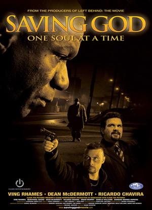 Saving God / Да спасиш Бога (2008)