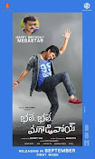 Bhale Bhale Magadivoi movie wallpapers-thumbnail-18