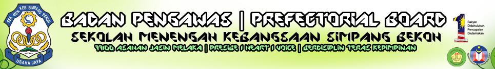 Badan Pengawas | SMK Simpang Bekoh Melaka | One Heart One Voice
