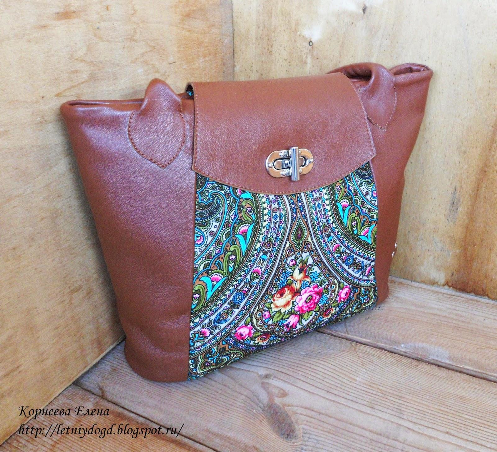 кожаная рыжая женская сумка