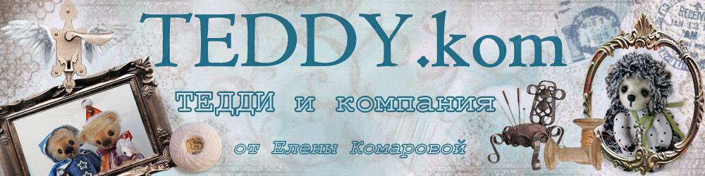 TEDDY.kom