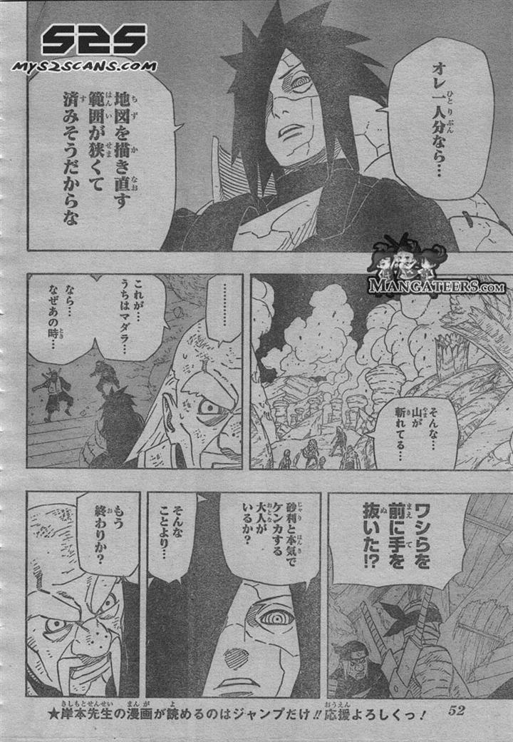 Naruto 589 Spoiler Pics and Summaries