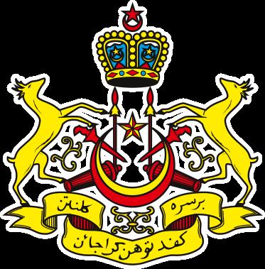 Jawatan Kosong Urusetia Penerangan Kerajaan Negeri Kelantan