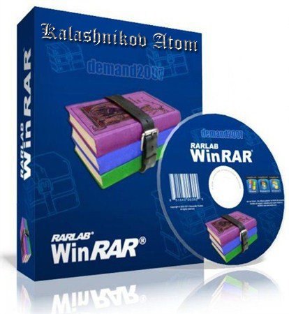 WinRAR v4.20 Final Pt-BR x86 x64 + Keygen