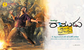 Ramudu Manchi Baludu wallpapers-thumbnail-4