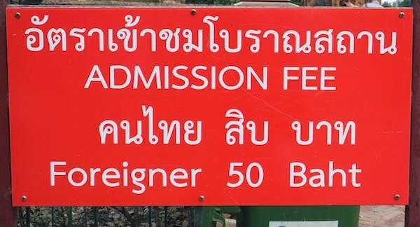 Preispraxis Thailands