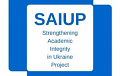Проект сприяння академічній доброчесності (SAIUP)