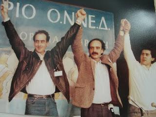 """Όταν το """"συνταγματικό τόξο"""" παρανομεί:Mέλος της ΟΝΝΕΔ δολοφονεί τον Ν. Τεμπονέρα;"""