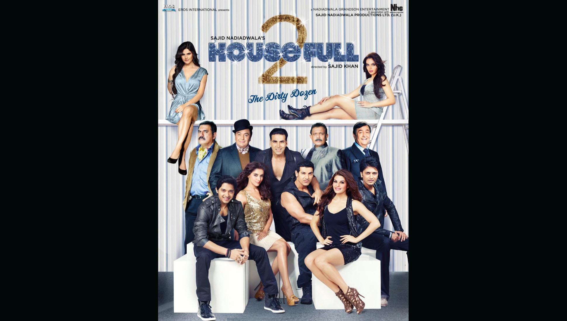 http://3.bp.blogspot.com/-ShyNigsN8H4/T1JtknWrbDI/AAAAAAAAEfs/nBAX3xBchvk/s1940/Housefull-2-featuring-+Akshay-Kumar-John-Abraham-Ritesh-Deshmukh-Jacqueline-Fernandez-Zarine-Khan-Shazahn-Padamsee-HQ-Wallpapers-02.jpg