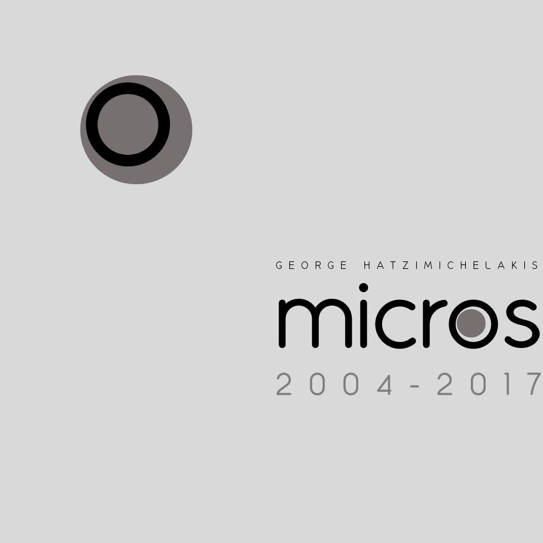 CD από την Music Mirror Gr (2017)