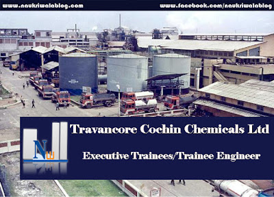 Executive Trainees/Trainee Engineer Job 2015