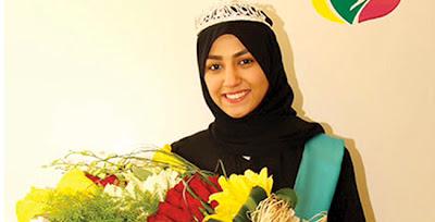 Maram Zaki al-Saif
