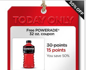 My Coke Rewards Powerade