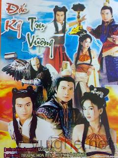 Xem Phim Đắc Kỷ Trụ Vương - Dac Ky Tru Vuong