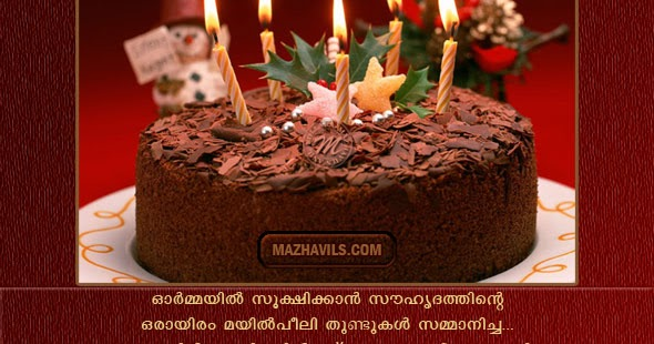 ... wishes-for-friend-images-anilkollara-messages-wishes-quotes-sms-scraps