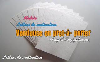 Lettre de motivation vendeuse en pr t porter ekogest - Lettre motivation vendeuse pret a porter ...