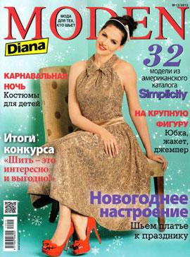 Смотреть онлайн журнал по шитью диана моден за 2017