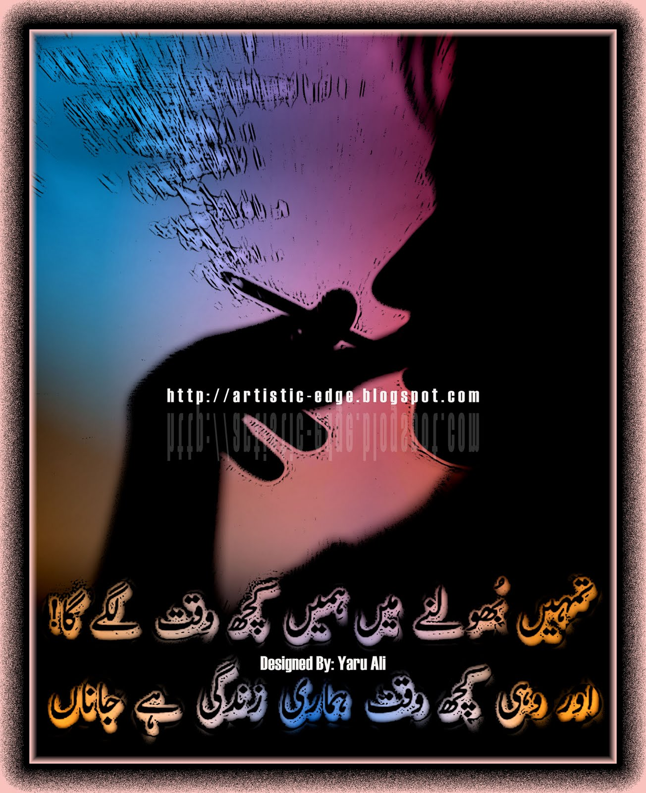 Urdu Poetry For Lovers Artistic Edge