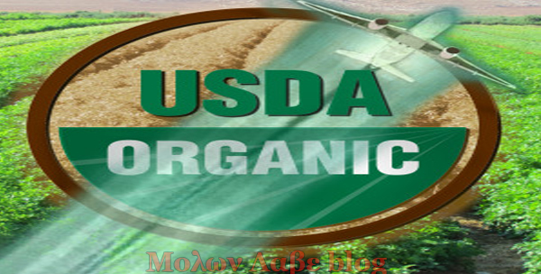 Oι αεροψεκασμοί σκοτώνουν τις οργανικές καλλιέργειες, μόνο η Μonsanto έχει ειδικούς σπόρους.